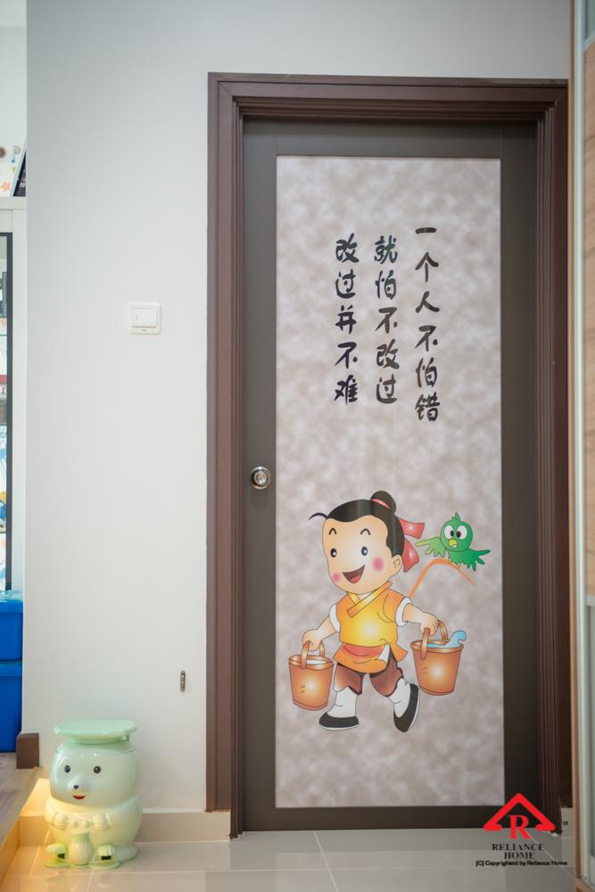 Reliance Home study room door-17