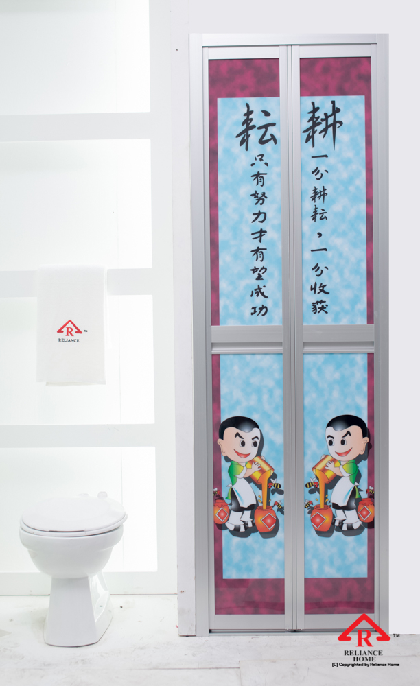 Reliance Home toilet door-128